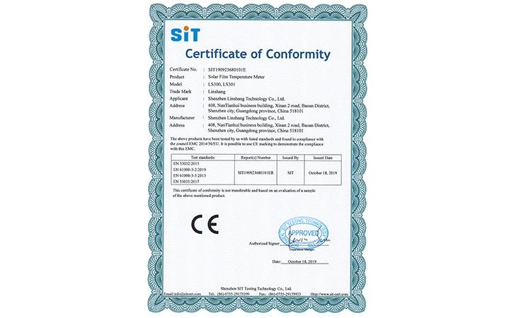 LS301隔热膜温度测试仪CE证书