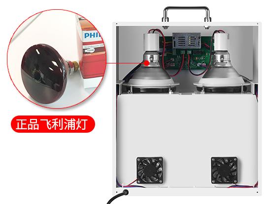 LS301汽车防爆膜隔热率测试灯箱背面展示