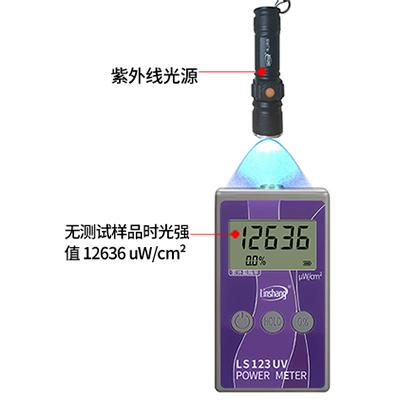 紫外功率计测试紫外线光强