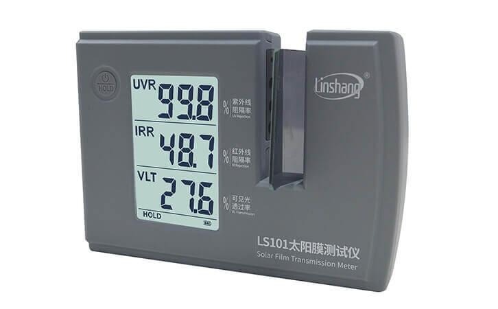 LS101太阳膜测试仪测试镀膜玻璃