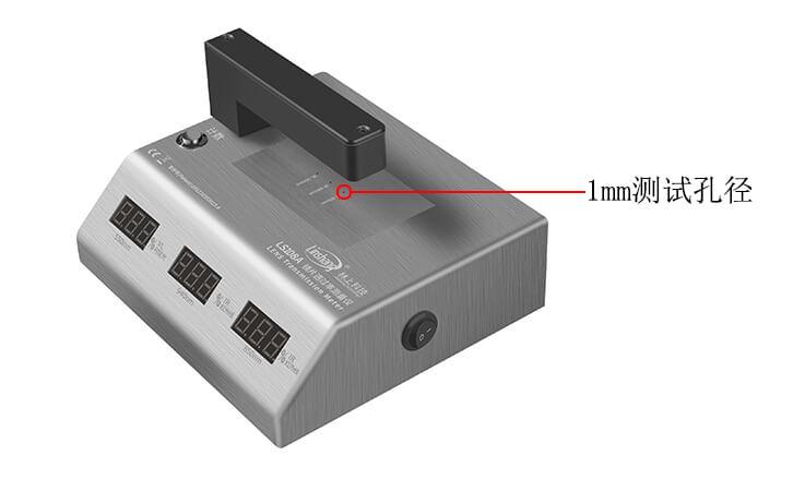 IR油墨测试仪1mm测试孔径