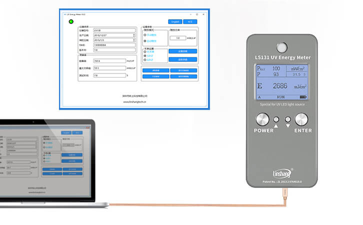 紫外线能量表软件操作