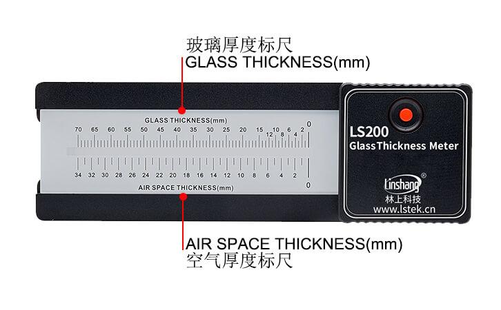 中空玻璃厚度仪