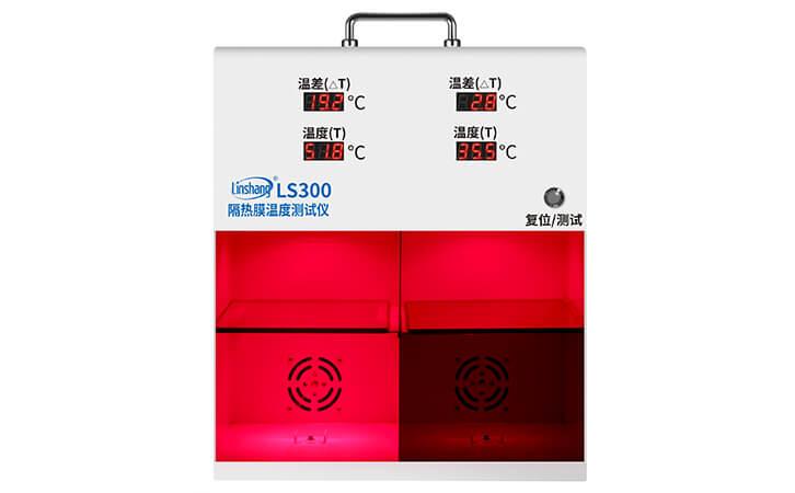 隔热膜温度测试仪测试