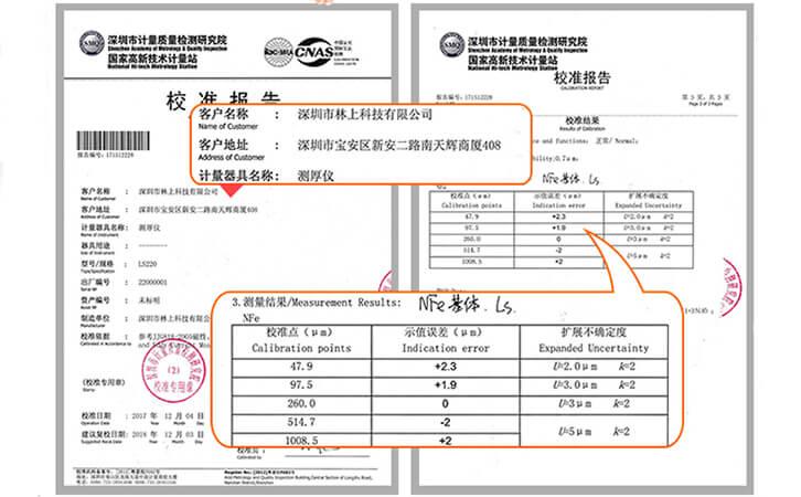 汽车漆面检测仪检测证书