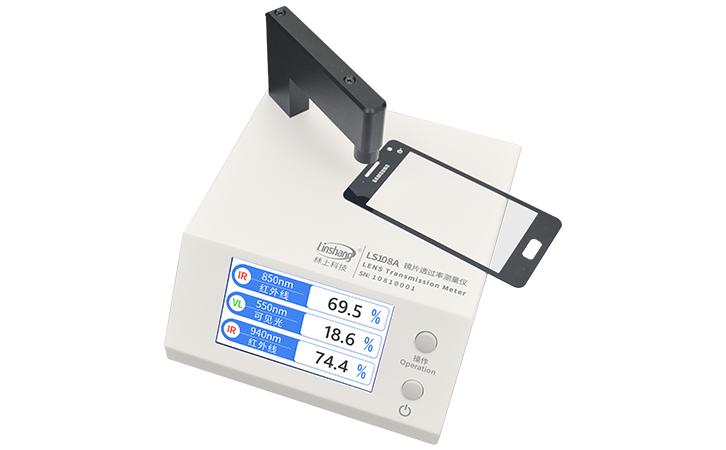 林上光学透过率测量仪价格选型及常见问题解答