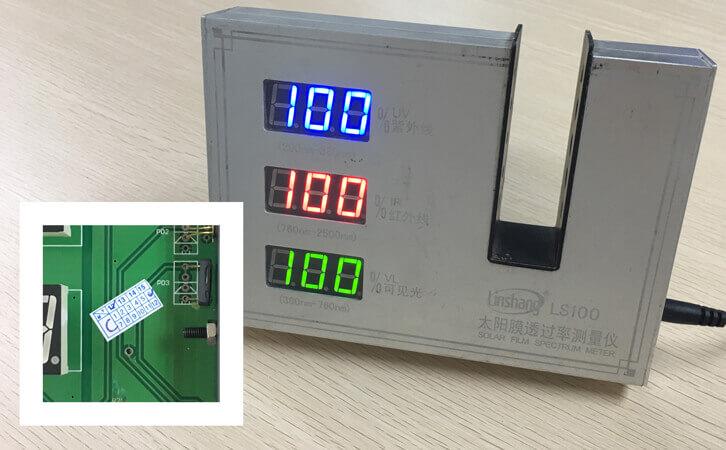 太阳膜测试仪LS100