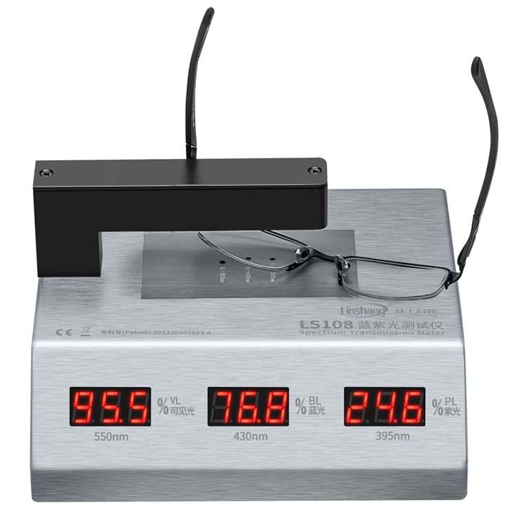 LS108眼镜镜片透过率测量仪