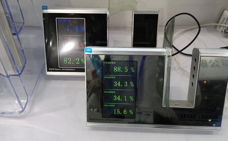 定制款防蓝光测试仪