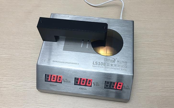 防紫外线测试仪器LS108