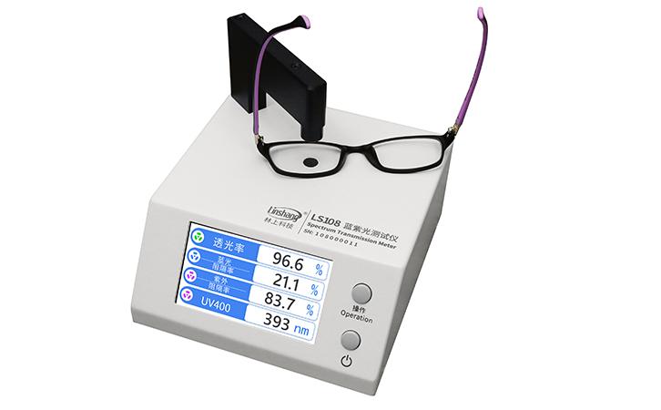 眼镜镜片透过率测量仪测眼镜的UV截止波长