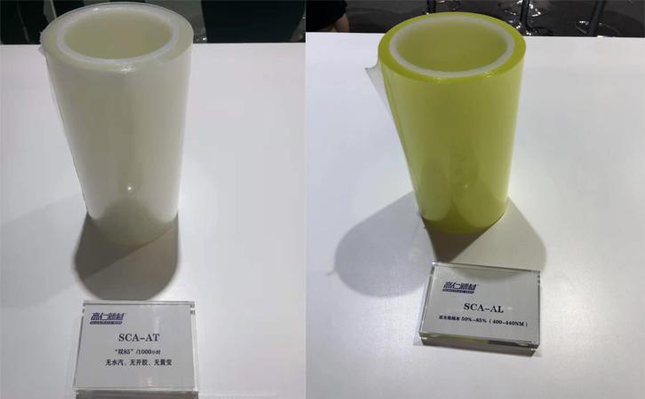 光学胶产品展示图1