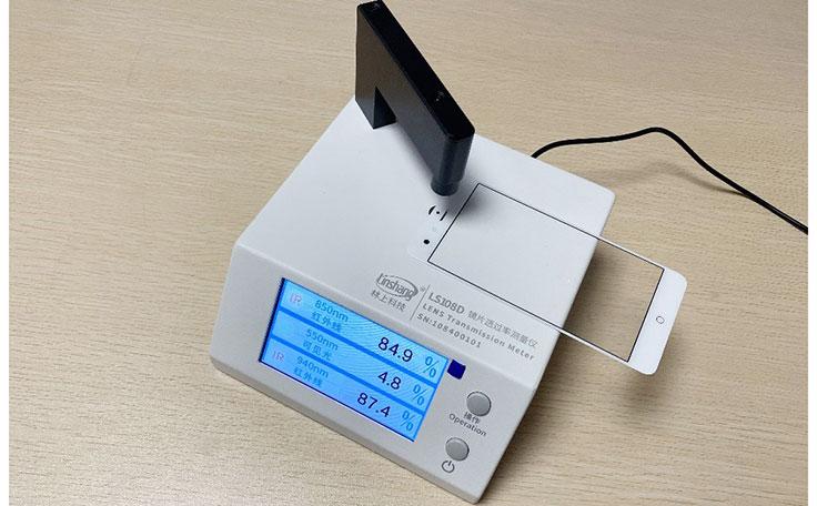 IR测试仪,光孔径能做到多小你知道吗?