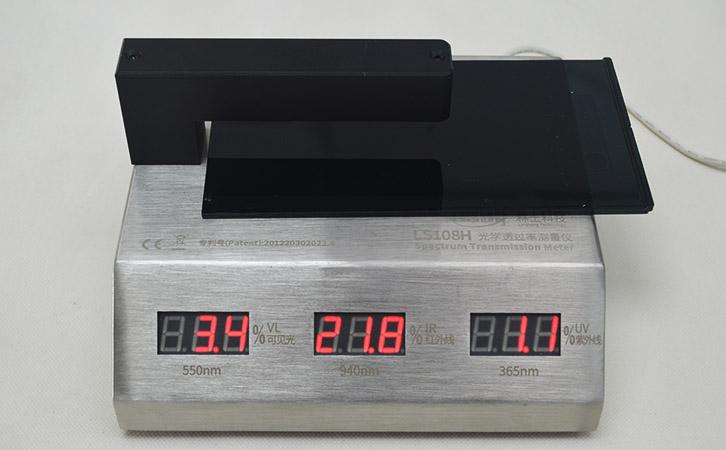 透过率测量仪测量PC板材
