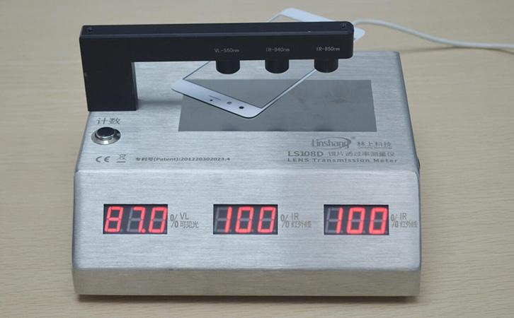 手机盖板IR油墨测量仪测试手机盖板