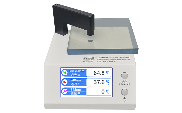 LS108H光学透过率测量仪