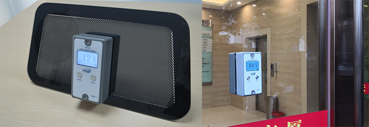 LS110透光率计测幕墙玻璃