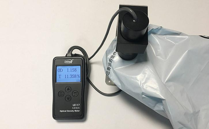 透光率仪LS117