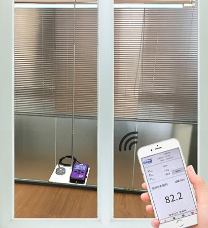 紫外线强度检测仪LS126C