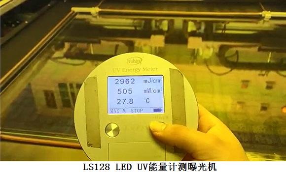 LED紫外能量计LS128测曝光机
