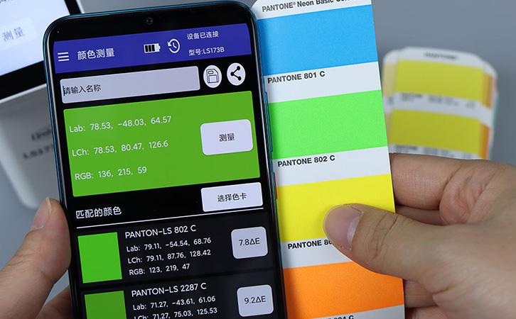 颜色测量时,色差仪显示的颜色和实物颜色有差异?