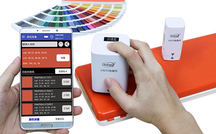 用LS171测试塑料颜色