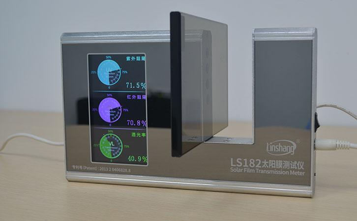 太阳膜测试仪测贴膜玻璃