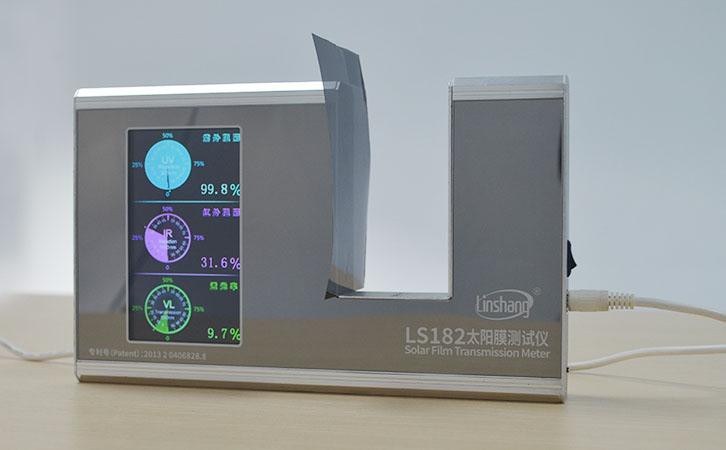 LS182太阳膜测试仪测量太阳膜