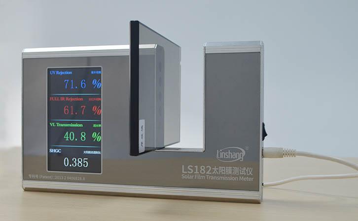 隔热膜测试仪LS182