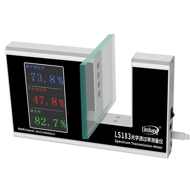LS183透光率仪