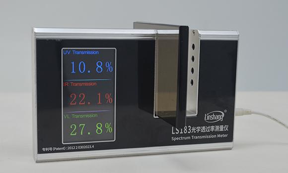 光学透过率检测仪LS183测量贴膜玻璃数