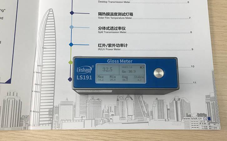 印刷包装行业专用光泽度仪