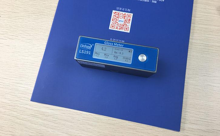 光泽度仪测量彩页光泽