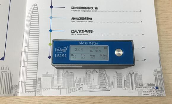 光泽度仪测量纸张
