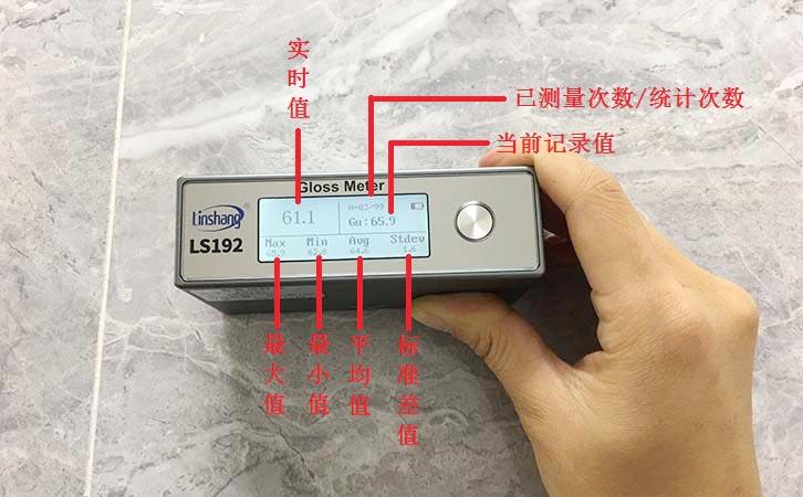 光泽度仪测量陶瓷光泽度
