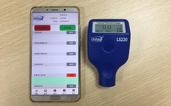 漆膜仪LS220B连接手机APP