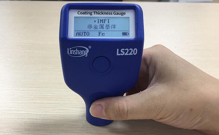 漆膜仪LS220自动识别基材