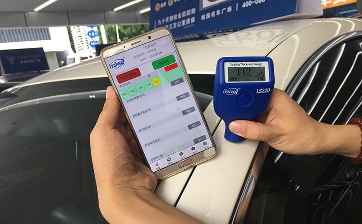 蓝牙漆膜仪测量汽车