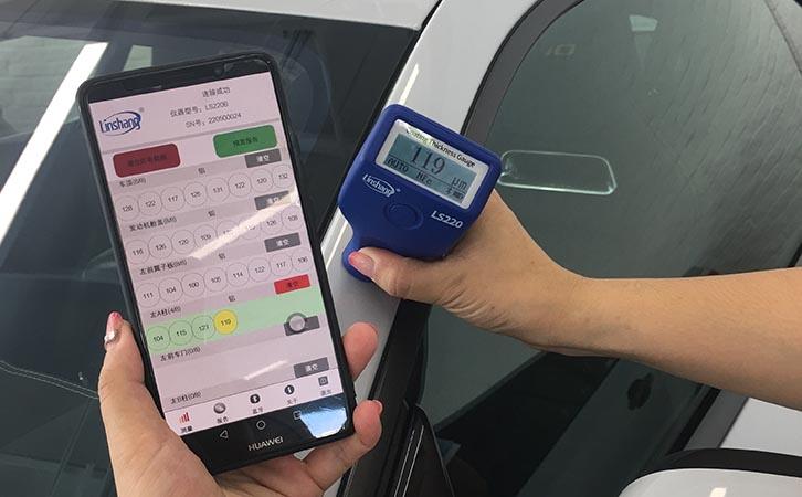 漆膜仪LS220B测量汽车