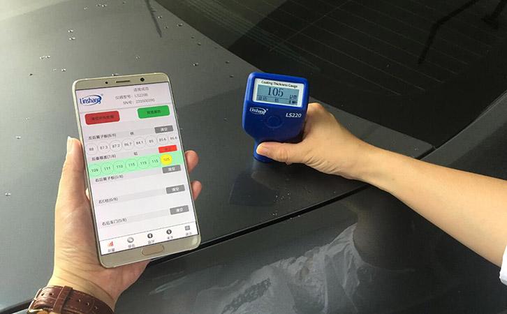 二手车漆膜仪LS220B测量汽车
