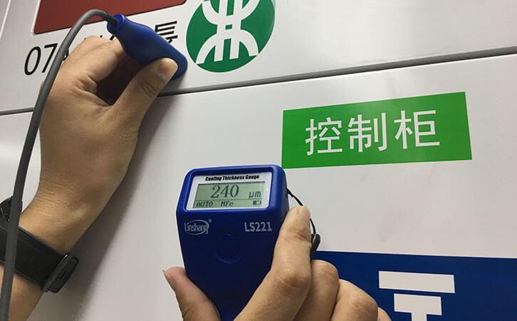 防火涂料测厚仪测量控制柜