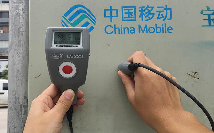 防腐涂层测厚仪测量通讯机柜