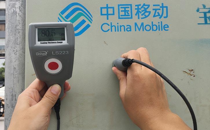 涂层测厚仪测量防腐涂层