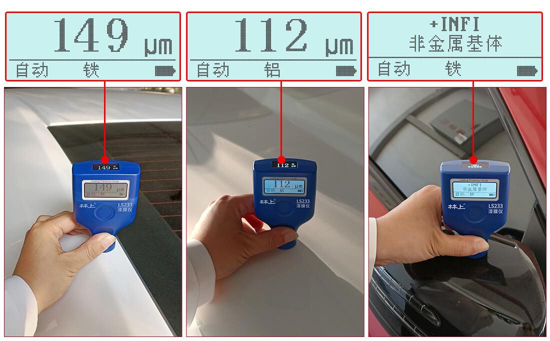三种测量模式