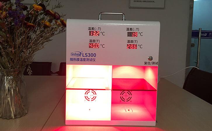 隔热膜温度测试仪