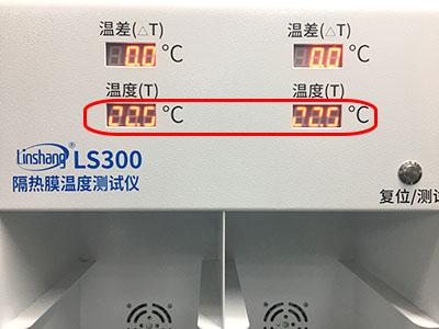 隔热膜温度测试仪温度显示