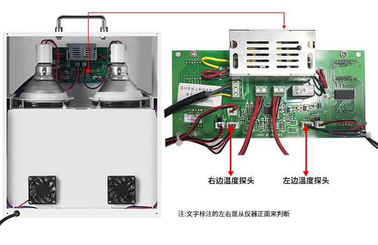 隔热膜温度测试仪线路