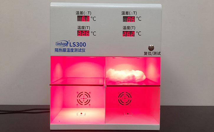 LS300隔热膜温度测试仪测量珍珠棉