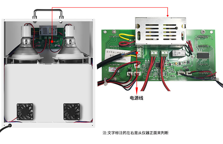 LS300隔热膜温度测试仪线路