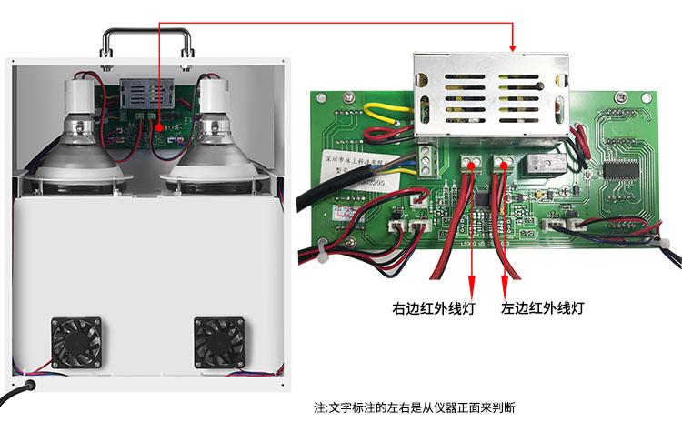 隔热膜温度测试仪线路图